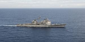 Entra buque de la marina estadounidense al Mar Negro