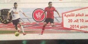 En Marruecos colocan a Marco Fabián como jugador del Sydney Wanderers