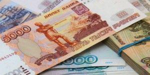 Rusia inicia venta de divisas ante caída del rublo