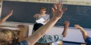 ¿Cómo mejorar las calificaciones de los estudiantes?