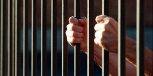 Formal prisión