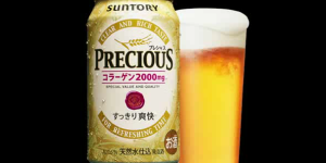 Lanzan cerveza que promete embellecer