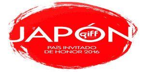 Japón, invitado al Festival Internacional de Cine Guanajuato