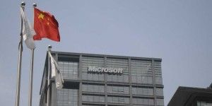 Investigan a Microsoft en China por presunta práctica irregular
