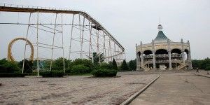 El parque de diversiones más deprimente del mundo