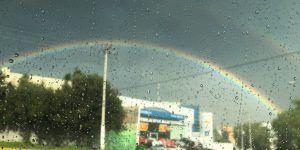 El arcoiris en Guadalajara