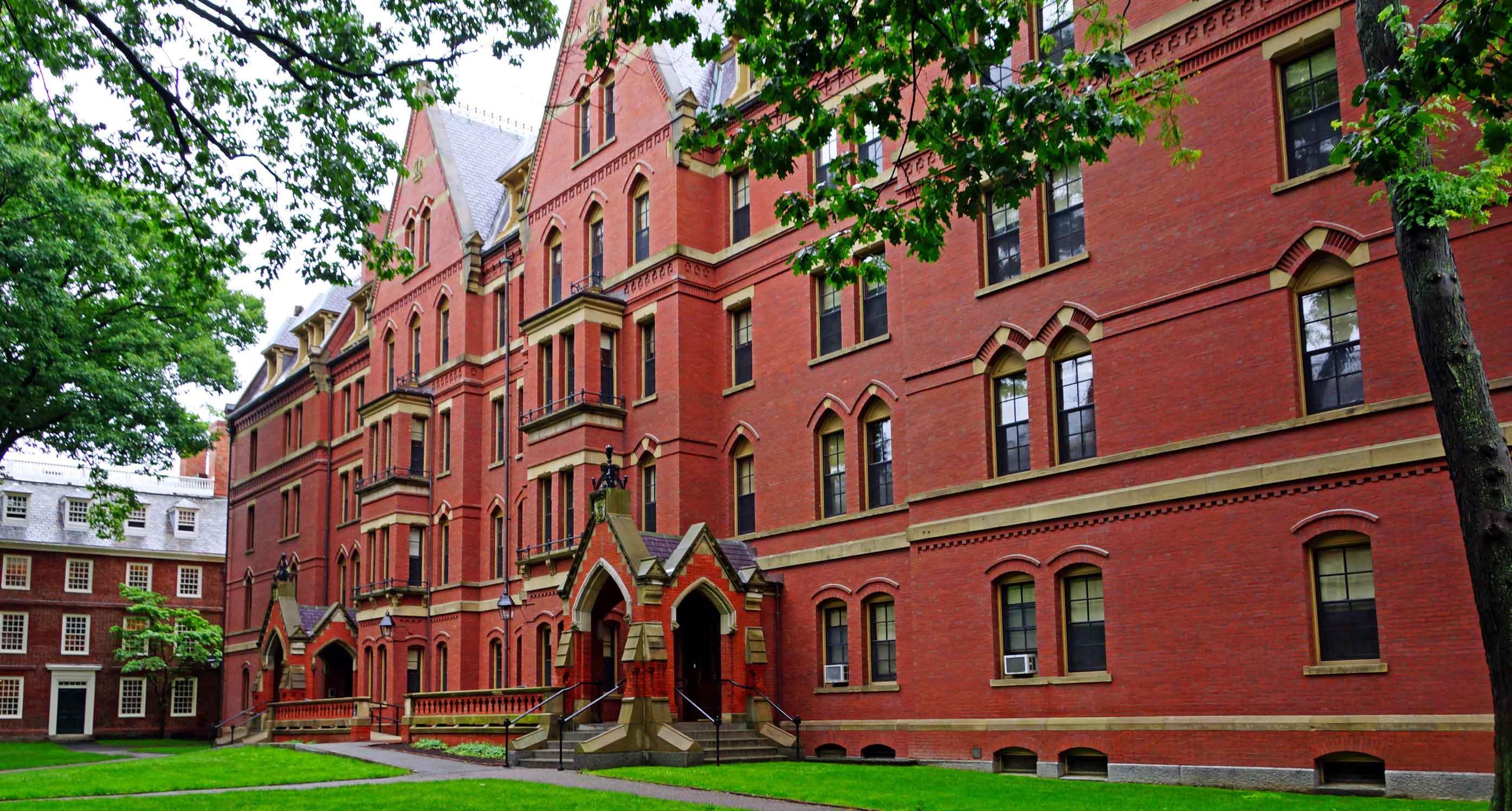 Campus de la Universidad de Harvard. Foto de HCS