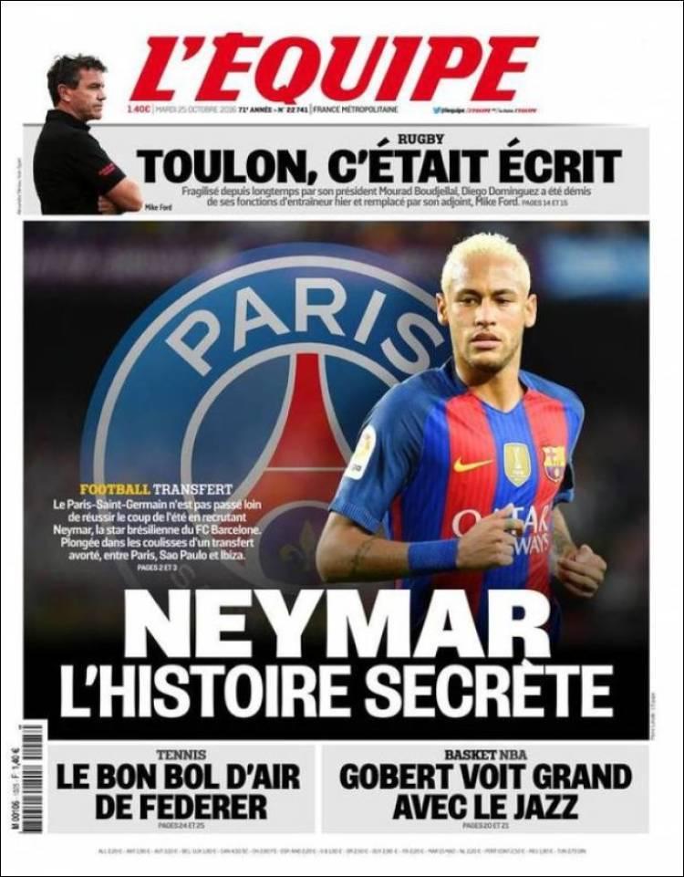 ¿Qué le pidió Neymar al PSG para fichar con ellos?