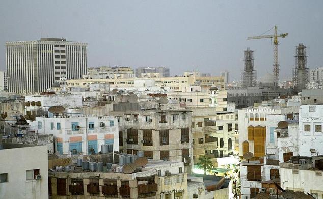 La ciudad de Jeddah. Foto de