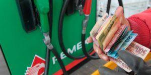 Precios de las gasolinas cambiarán el 3 y 10 de febrero