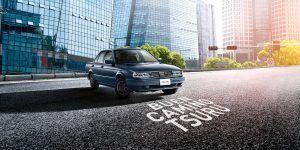 Nissan Tsuru dice adiós con una edición especial conmemorativa