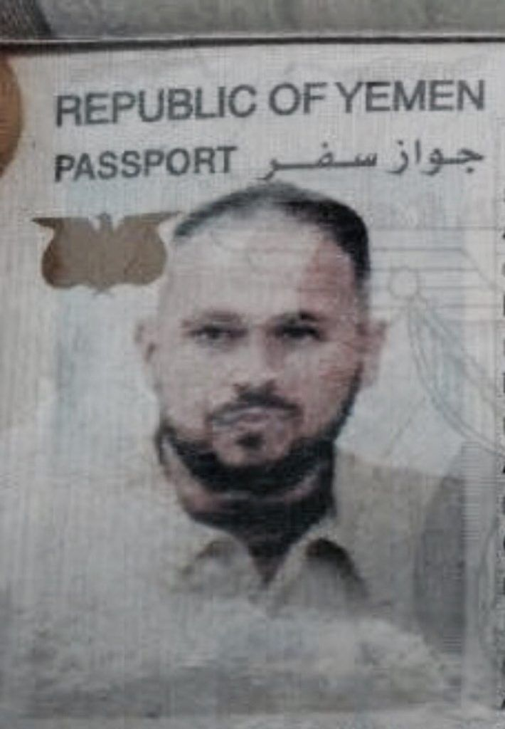 Resultado de imagen para Terrorismo en México:Capturan a 3 Terroristas de Yemen