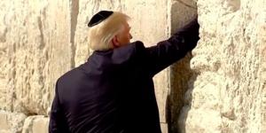 trump muro de los lamentos 4