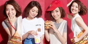 McDonald's lanza línea de ropa
