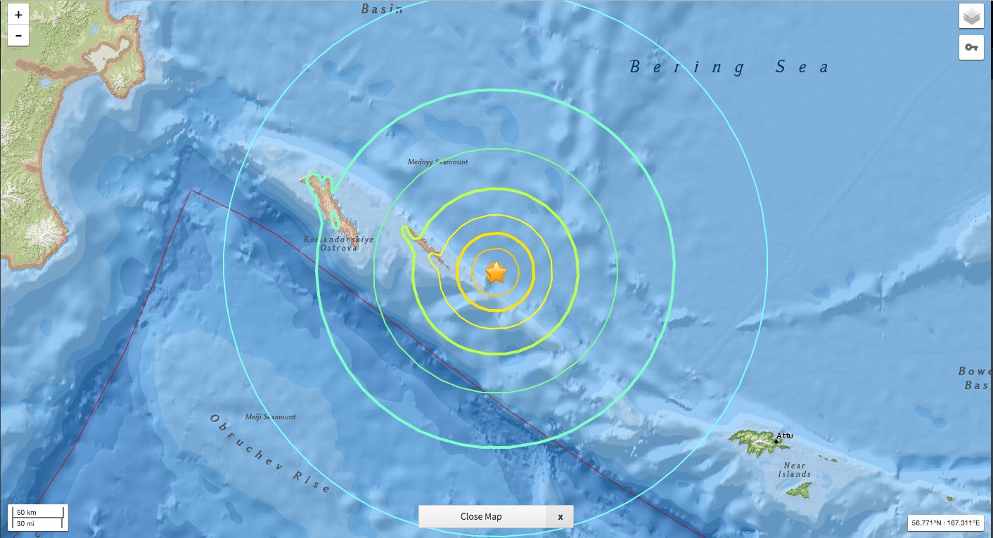 Alerta de tsunami tras terremoto 7.7 en las costas de Rusia