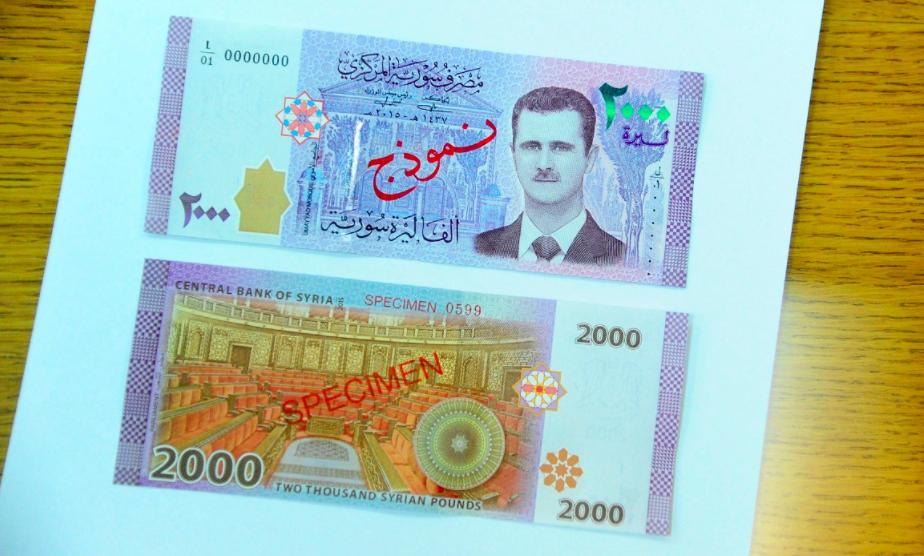 Imagen de Al-Asad aparece en billetes sirios — Por primera vez