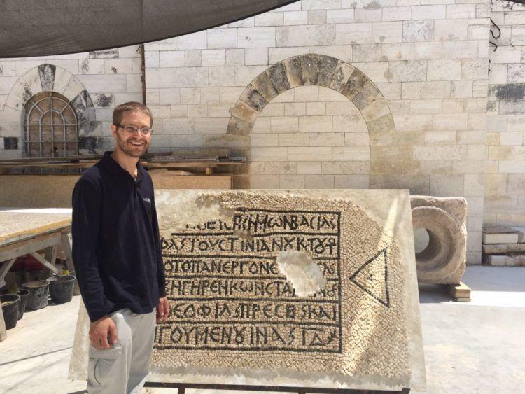 Un mosaico de 1500 años fue descubierto en Jerusalén